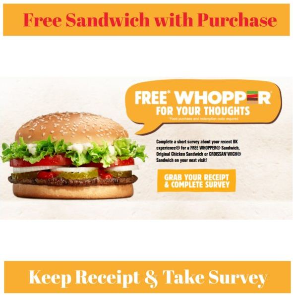 burger king survey reward