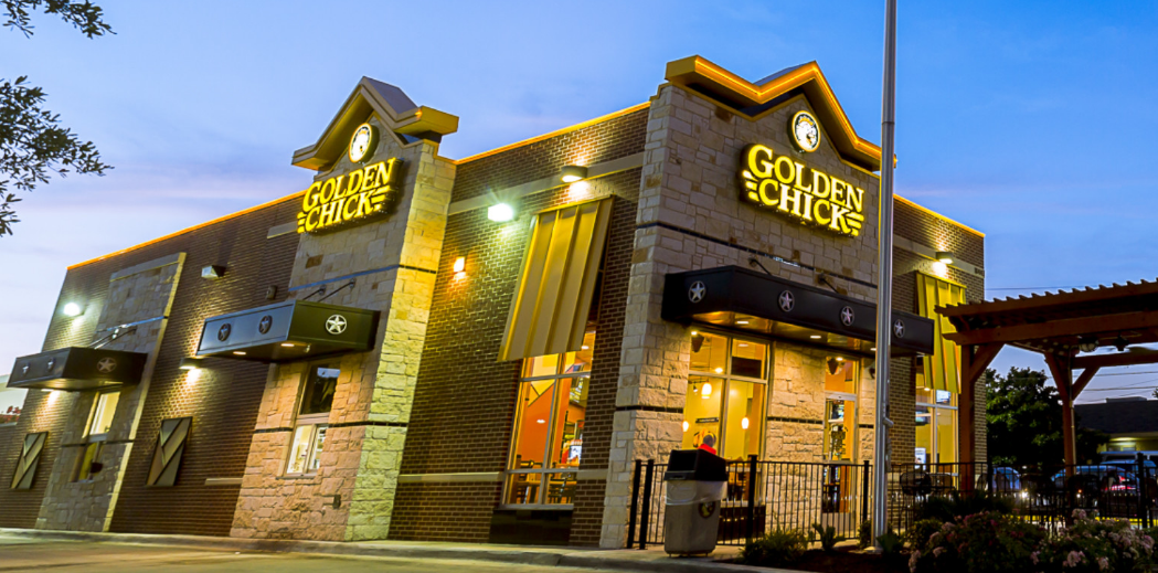 Golden Chick Guest Feedback Survey rewards